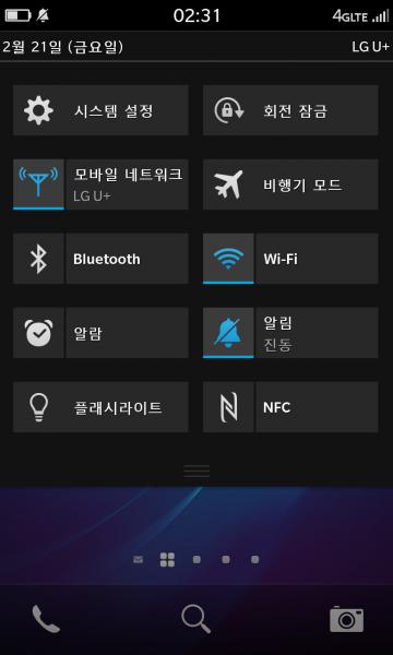 LG U+ LTE
